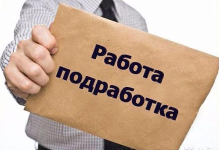 одежды, вакансии для работы или подработки пенсионерам жиров